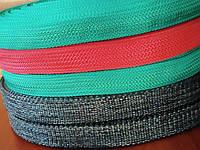 Лента сумочная 25 мм