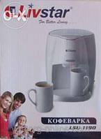 Мелкая техника для кухни, кофе в офис, Кофеварка Livstar LSU-1190, вкусный кофе, две чашки одновременно