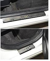 Накладки на пороги Geely LC 2013- 4шт. premium