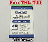Батарея на THL T100S/T100/T11, 3450mAh, BT-01., фото 3