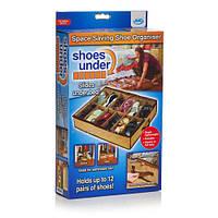 Органайзер для  обуви Shoes under, для хранения обуви