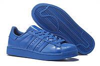 Кроссовки мужские Adidas Superstar Supercolor Bold Blue (Адидас Суперстар) синие