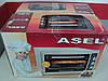 Электрическая духовка Asel-AF0023 объем 33 литра, фото 9