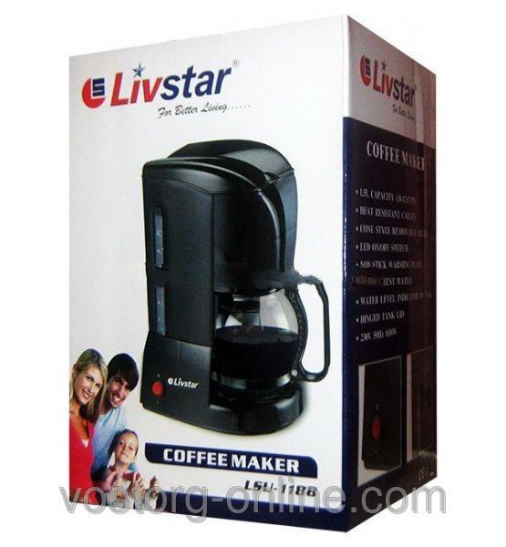 Кофеварка Livstar LSU-1188, техника для кухни, мелкая бытовая техника, капельная кофеварка, 1,5 л