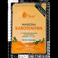 Маска с экстрактом моркови в пакетиках - Carotene Mask In Sachets,1шт * 7мл