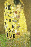 "Плакат Густав Климт ""Поцелуй"" №3324"