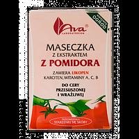 Маска с экстрактом томата в пакетиках - Mask With Tomato Extract In Sachets, 1шт х 7 мл