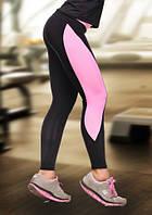 Леггинсы для фитнеса Basik Pink, фото 1