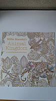 Раскраска -антистресс Animal Kingdom
