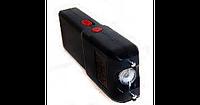 Электрошокер WS-669, шокер электрический, мощный электрошокер, электрошокер линзовый фонарик