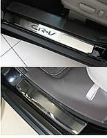 Накладки на пороги Honda CR-V IV 2013- 4шт. premium