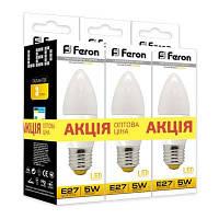 Комплект 3шт: Led лампа Feron 5W Е27 С37 LB-97 нейтральный свет