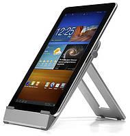 Подставка для планшета, телефона, PC, IPad - HF-1254, универсальная подставка с доставкой по Украине