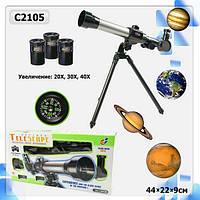 Телескоп C2105 в коробке 44*22*9cm