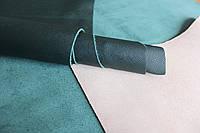 Натуральная кожа для кожгалантереи зеленая арт. СК 2051