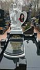 Скульптура ангела из мрамора № 29, фото 2