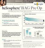 Внутрижелудочный баллон для лечения Ожирения нехирургическим путем Heliosphere BAG Intragastric Balloon, фото 5