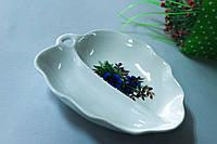 Керамический салатник Лист, маленький