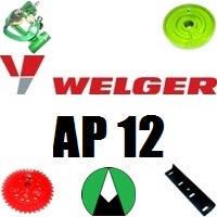Запчасти на пресс подборщик Welger AP 12
