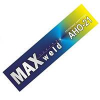 Электроды MAXweld АНО-21 (Е46) 3 мм в упаковке 5кг цена за Кг с НДС
