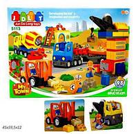 Детский конструктор JDLT 5113 Стройплощадка, 98 дет