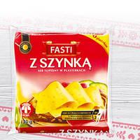 Сыр плавленый пластинами Ветчина FASTI 130г