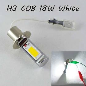 светодиодные лампы с цоколем H3 самый крутой выбор освещение для
