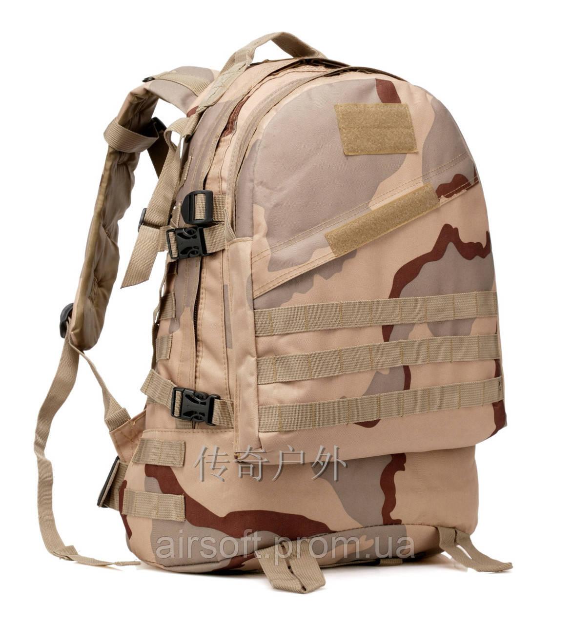 Тактический рюкзак 30 литров