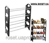 Стойка для обуви Stackable Shoe Rack