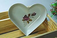 Салатник керамический Сердце