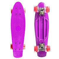 NRG 01 Purple