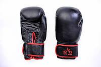 Перчатки боксерские BG104
