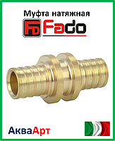 Муфта натяжная FADO 25 мм