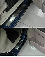 Накладки на пороги Hyundai Accent III  2006- 4шт. premium