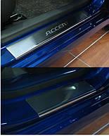 Накладки на пороги Hyundai Accent IV / SOLARIS 2011- 4шт. premium