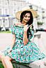 Цветочное платье с открытыми плечами и рукавом-фонариком, фото 4