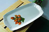 Блюдо керамическое прямоугольное, длинное