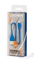 USB кабель Trust Urban Flat Lightning Cable Blue