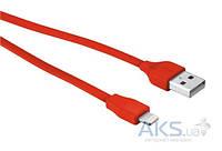 USB кабель Trust Urban Flat Lightning Cable Red