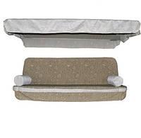 Наматрасник в комплекте с крышей и наволочками к качеле 170 см
