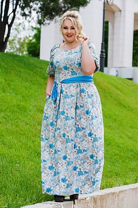 Д386/5 Платье в пол размеры 50-54, фото 2