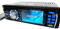 "Супер Автомагнитола 3016C c экраном 3"", с Видео, МР3, USB, SD! NEW"
