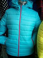 """Куртка демисезонная """"Однотонная"""" - цвет на выбор"""