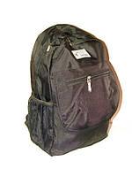 Рюкзак для мальчика подростка 17008/1