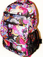 Рюкзак для подростка с ортопедической спинкой 17008/5