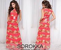 Женское длинное шифоновое платье,  ФМ-П-61-О
