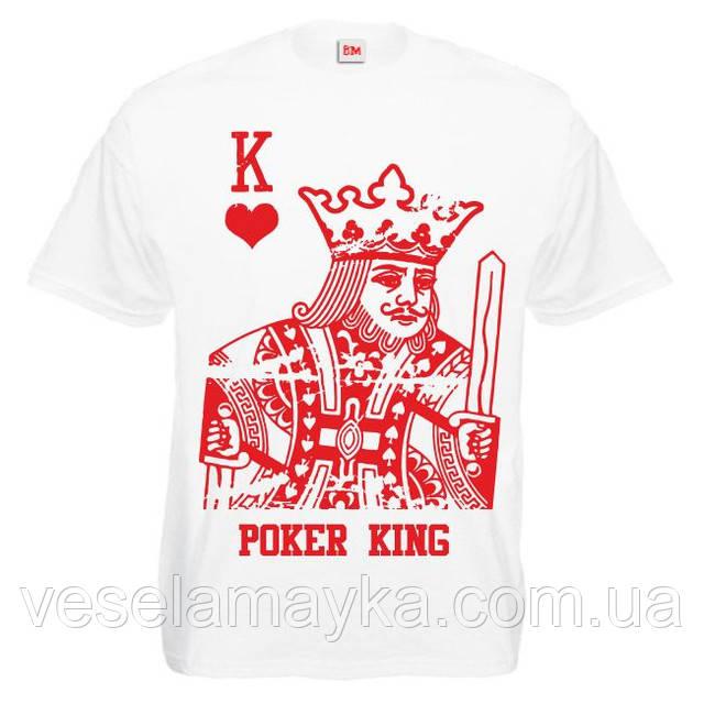 """Футболка """"Poker king"""""""