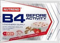 Предтренировочные комплексы Nutrend B4 Activity 60g