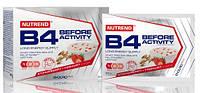 Предтренировочные комплексы Nutrend B4 Activity 5x60g
