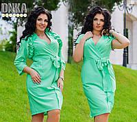 Батальное женское платье с болеро
